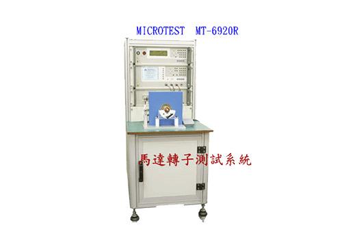 MT-6920R定子测试仪