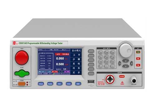 CS99S系列安规测试仪