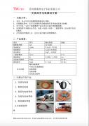 电动汽车充电枪专业测试